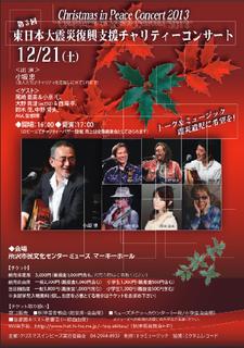 小坂忠コンサート.png