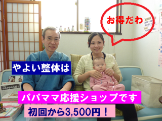 MKNさま縮小3.png